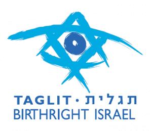 BRI New Logo