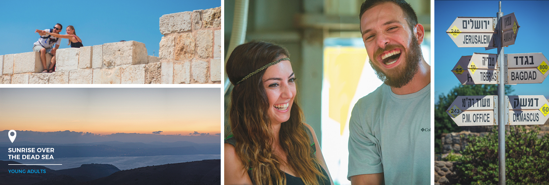 Trips to Israel for Young Adults