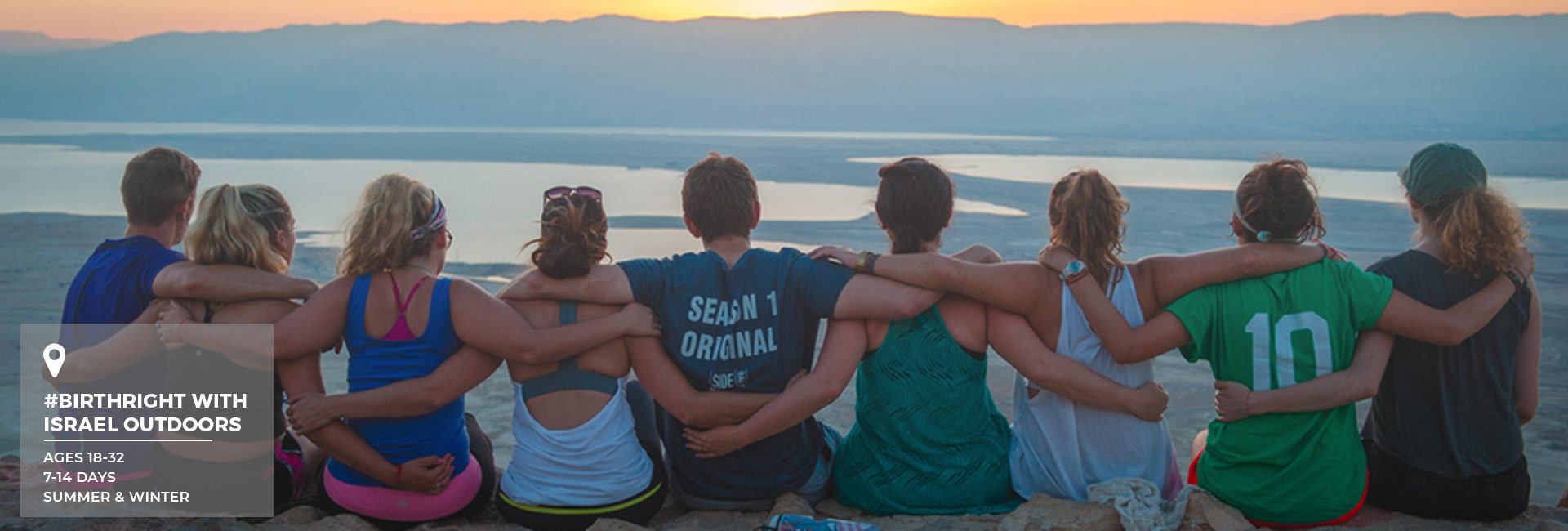 #Birthright with Israel Outdoors - Click to Learn More