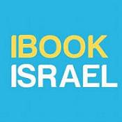 ibookisrael