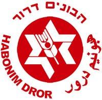 logo_habonimdror