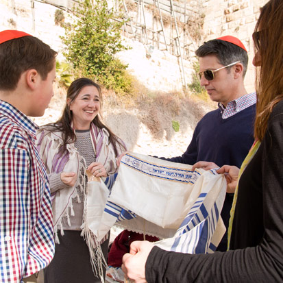 A Bar Mitzvah in Israel